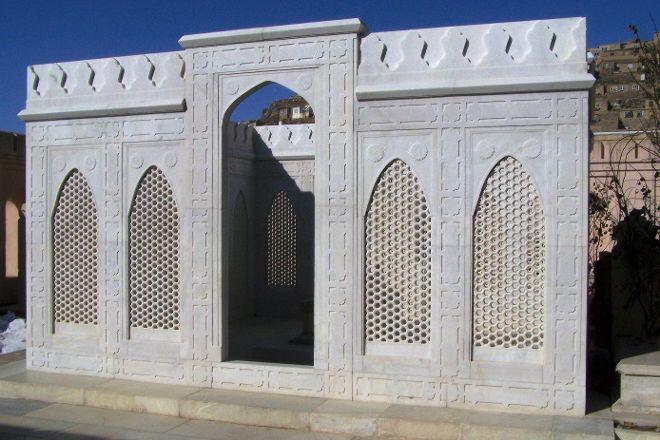 Babur Tomb, Kabul, Afghanistan