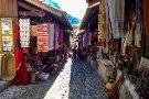 Old Bazaar (Pazari i Vjeter)