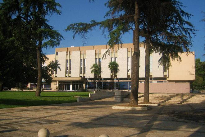 National Gallery of Art, Tirana, Albania