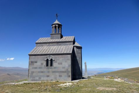 Armaghan Church, Geghhovit, Armenia