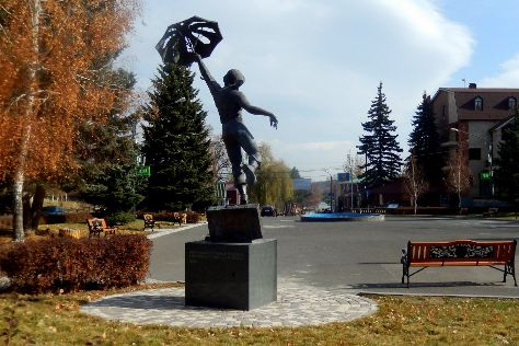 Leonid Yengibarov Monument, Tsakhkadzor, Armenia