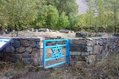 Yeghegis Jewish Cemetery, Yeghegis, Armenia