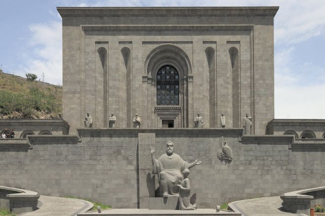 Matenadaran - The Museum of Ancient Manuscripts, Yerevan, Armenia