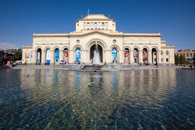 National Gallery of Armenia, Yerevan, Armenia