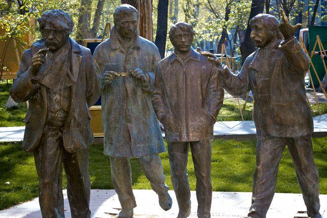 Sculptural Group Men, Yerevan, Armenia