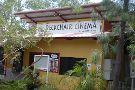 Deckchair Cinema