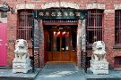 Museum of Chinese Australian History