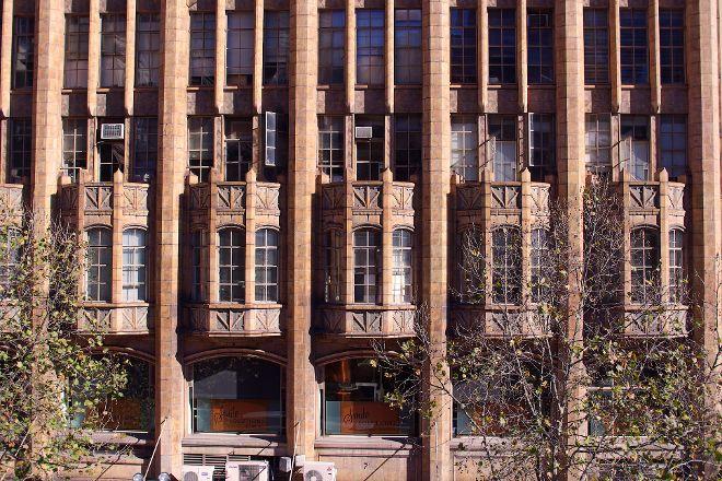 Manchester Unity Building, Melbourne, Australia
