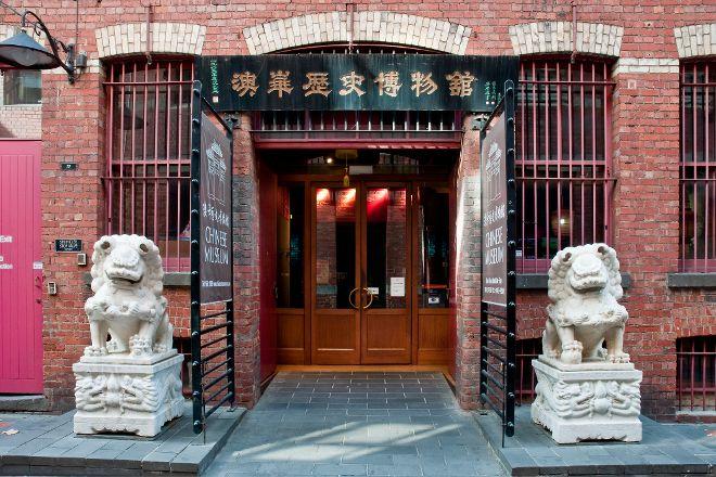 Museum of Chinese Australian History, Melbourne, Australia