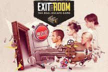 Exit The Room Vienna