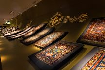 Azerbaijan National Carpet Museum, Baku, Azerbaijan
