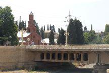 Ganja State Puppet Theatre, Ganja, Azerbaijan