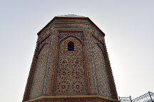 Mausoleum of Momine Khatun, Nakhchivan, Azerbaijan