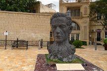 Vahid Monument, Baku, Azerbaijan