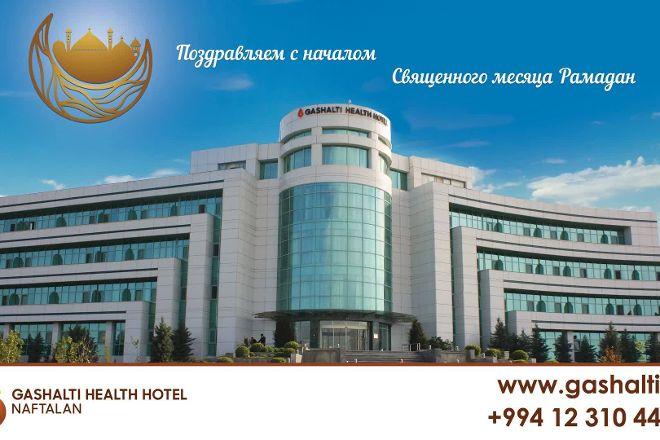 Gashalti Spa, Naftalan, Azerbaijan