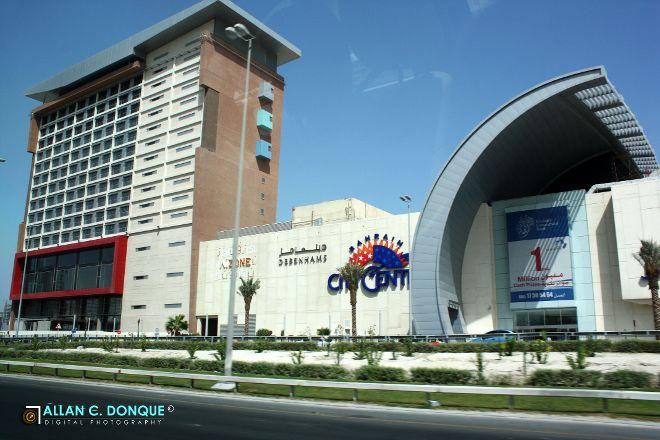 City Centre Bahrain, Manama, Bahrain