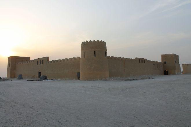 Sheikh Salman Bin Ahmed Al Fateh Fort, Riffa, Bahrain