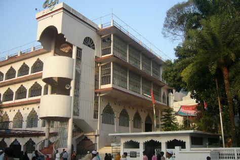 Shahjalal Dorgha, Sylhet City, Bangladesh
