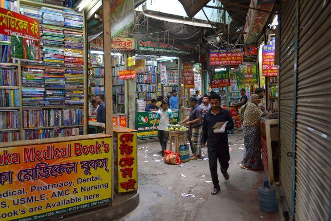 Nilket, Dhaka City, Bangladesh