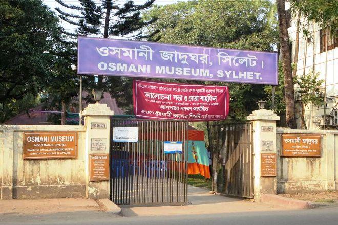 Osmany Museum, Sylhet City, Bangladesh