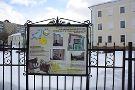 Jesuit Academy of Polotsk