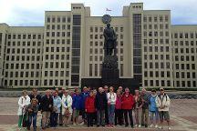 Minsk Holidays Tours, Minsk, Belarus