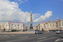 Victory Square, Minsk, Belarus