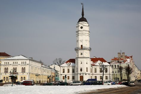 Mogilev City Hall, Mogilev, Belarus