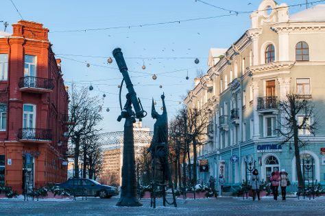 Star Square, Mogilev, Belarus