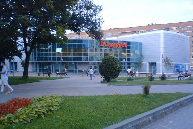 Belarus Cinema, Minsk, Belarus