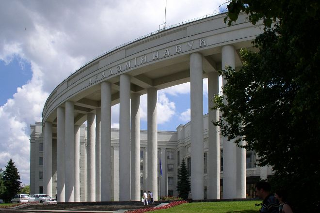 Central Botanical Garden of the National Academy of Sciences of Belarus, Minsk, Belarus