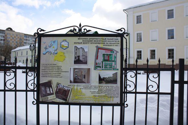Jesuit Academy of Polotsk, Polotsk, Belarus