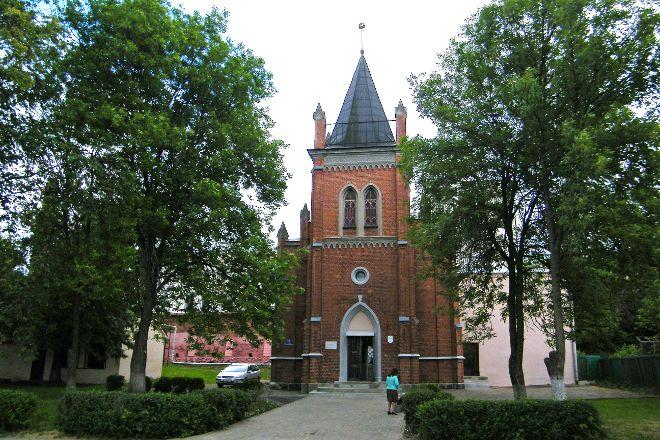 Local Lore Museum, Polotsk, Belarus