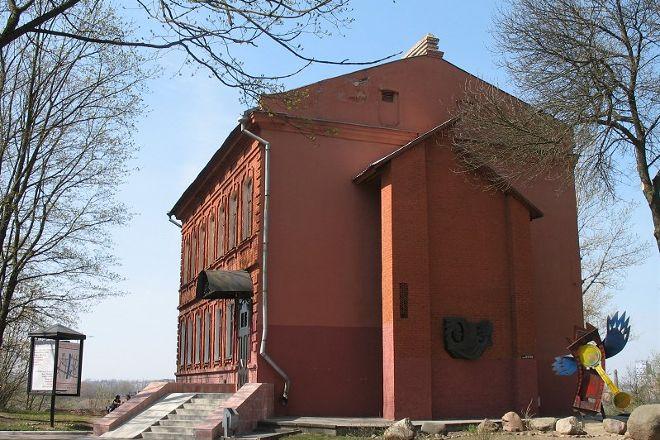 Marc Chagall Art Center, Vitebsk, Belarus