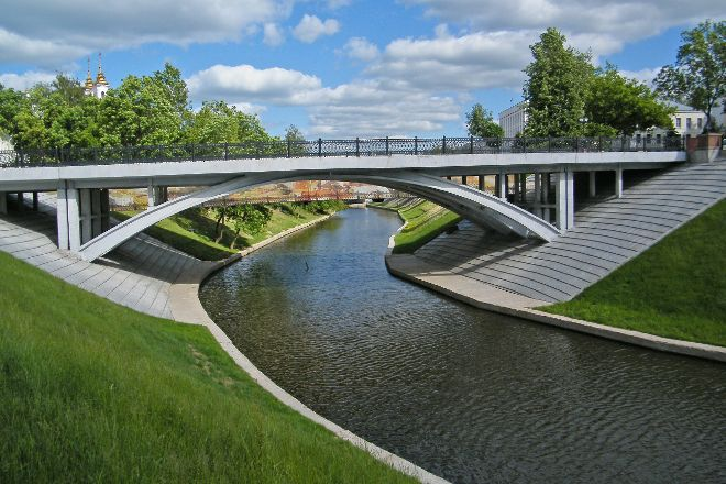 Pushkinskiy Bridge, Vitebsk, Belarus