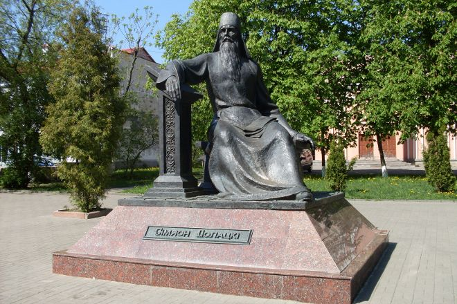 Symeon of Polotsk Monument, Polotsk, Belarus