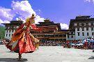 Access Bhutan Tours & Treks