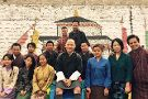 Bhutan Travel Club