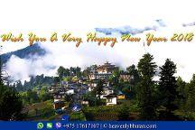 Heavenly Bhutan Travels