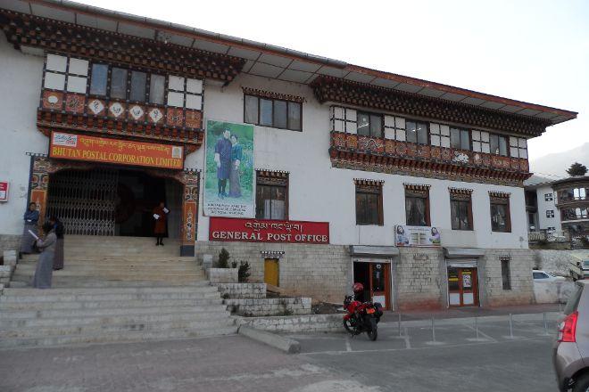Bhutan Post Office Headquarters, Thimphu, Bhutan
