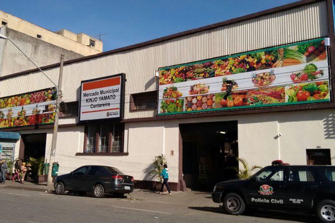 Mercado Municipal Kinjo Yamato, Sao Paulo, Brazil