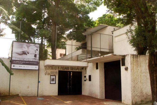 Museu Lasar Segall, Sao Paulo, Brazil