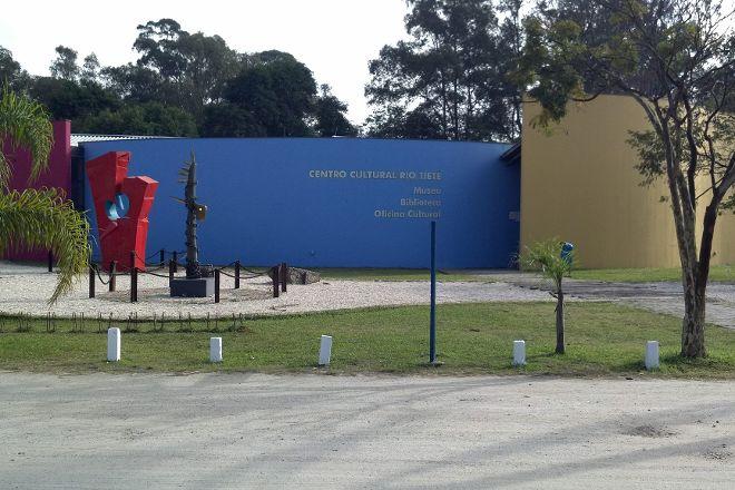 Tiete Museum, Sao Paulo, Brazil