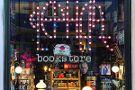 Elephant Bookstore