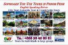 Visal Tuk-Tuk Tours in Phnom Penh