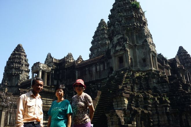 Angkor in English, Siem Reap, Cambodia