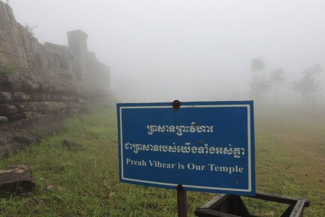 Cambodian Travel Partner Private Day Tours, Siem Reap, Cambodia