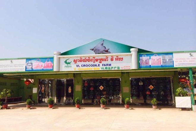 Crocodile Farm, Siem Reap, Cambodia