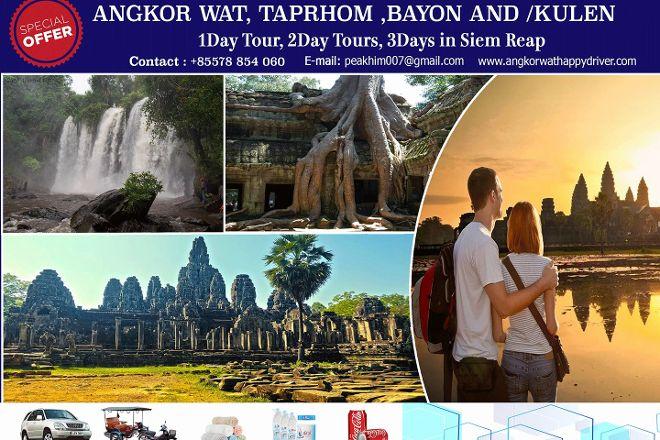 Siem Reap Day Tour, Siem Reap, Cambodia