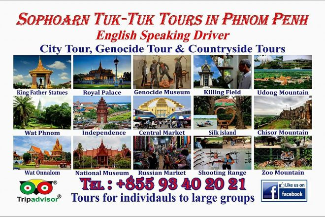 Visal Tuk-Tuk Tours in Phnom Penh, Phnom Penh, Cambodia